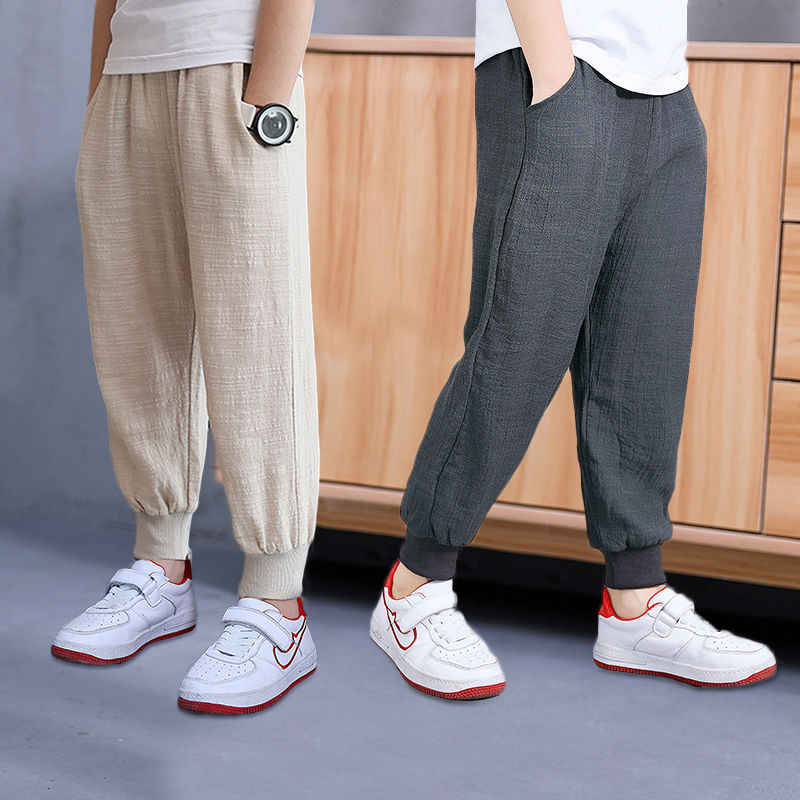New Fashion Loose Trousers Casual Autumn Anti-Mosquito Pants For Baby Girls Boys