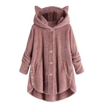 Coat Women Winter Cute Ear Plush Hooded Thick Warm Jacket Female Solid Button Long Sleeve Plus Size Long Coats#YJ2