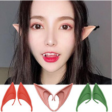 Hot New Anime Movie Vampire Elf Ear Cosplay Costumes Props Accessories Latex Red Green Party Halloween Toy Cartoon Cute Comicon