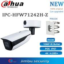 Câmera exterior motorizada da bala do ip da lente IPC-HFW71242H-Z mm-12mm ir60m da câmera 2.7 4k 12mp de dahua epoe com logotipo de dahua
