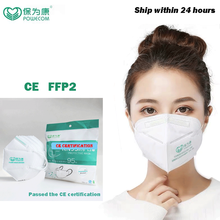 FFP2 Spot Mascarillas Face Masks Adult Mouth Masks Adaptable Against Pollution Breathable Mask Cover Dust Masks 4 Layers Filter