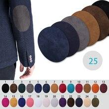 2 шт. одежда нашивки рукава против джинсов нашивки железные нашивки ремонт локоть наколенники для одежды наклейки для одежды аксессуары