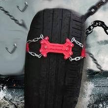 цены Universial Car Snow Chains 2Pcs Car Tyre Tire Wheel Anti-Skid Strap Winter Emergency Snow Belt Chain Tire Chain Windscreen Cover