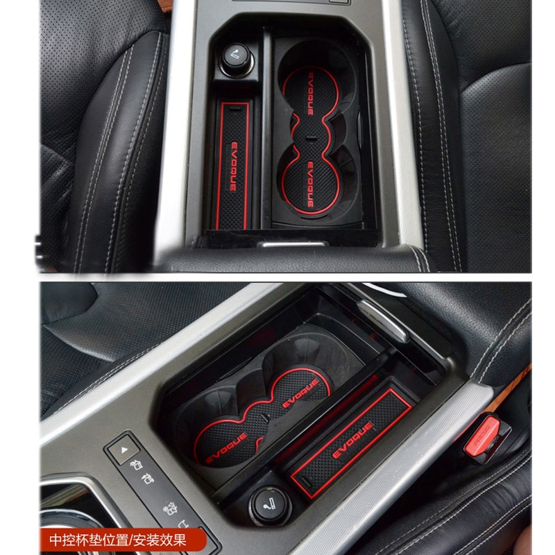 Car Door Mat Rubber Mat Interior Cup Cushion Dust Mat Lnterior Anti Slip Gate Slot Mat  For Range Rover Evoque 2012-2018 Styling