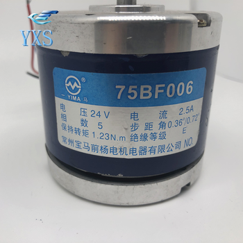 Motor Original five-phase ten-beat board drive 75BF006 wire cutting machine installed machine stepper motor