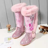 子供靴の子供の王女の漫画のブーツ Pu レザーブリンブリンファッションブーツ新女の子本物のウール温暖冬の膝のブーツ