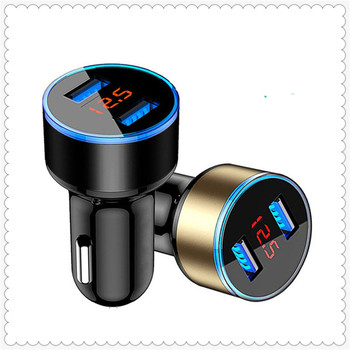 3.1A LED display dual USB car phone charger mobile for BMW E38 E91 E53 M550d M4 M3 E92 5-series X7 X1 M760Li 635d image