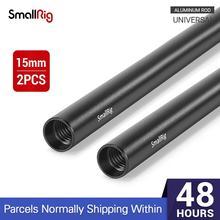 SmallRig 15 мм M12 Алюминий стержни (12 дюймов) для аксессуар для камеры Dslr и лекарственных средств (FDA 1053