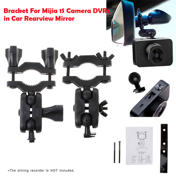 Rearview Mirror Driving Record Holder for Mijia 1S Car DVR Camera 360 Degree Rotation Registrator Bracket image
