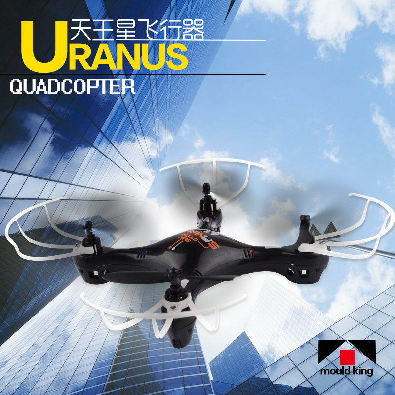 New Style Quadcopter Ultra-Mini 2.4G Drop-resistant Remote Control Aircraft Aviation Model CHILDREN'S Toy
