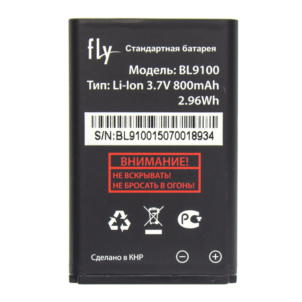 Batterie MLLSE BL9100 pour téléphone mobile FLY FF177 BL9100