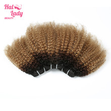 Halo Lady Beauty Afro Kinky Wave Human Hair Extensions Ombre Kleur 1B/4/27 Braziliaanse Remy Haar Weeft Voor Afrikaanse amerika Vrouwen(China)