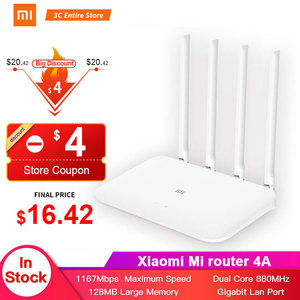 Xiaomi Mi 4A Router Gigabit edition 2.4GHz +5GHz WiFi 16MB ROM + 128MB DDR3 High Gain 4 Antenna APP Control IPv6 Xiaomi Router(China)