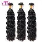 YELO Brasilianische Reine Haarwebart Bundles Wasser Welle 3 teile/los 100% Menschliches Haar 8 30 zoll Haar Extensions Natürliche farbe
