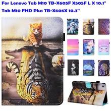 Case For Lenovo Tab M10 10.1 TB-X605F X505F L X M10 FHD Plus Cover 10.3 inch TB-X606X