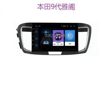 10.1 octa core 1280*720 QLED screen Android 10 Car GPS radio Navigation for Honda Accord Crosstour Inspire 2013-2015 image