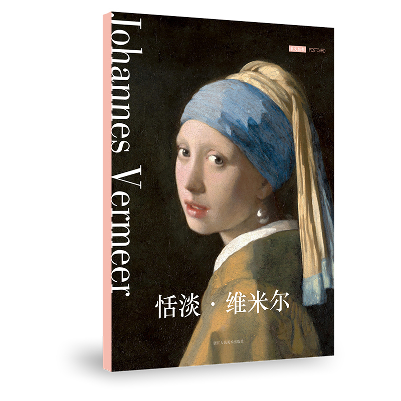 12 Sheets/Set Tranquil Johannes Vermeer Series Postcard Western Painting Art Greeting Card Birthday Gift Card