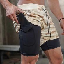 Мужские летние шорты для бега спортивные быстросохнущие фитнеса