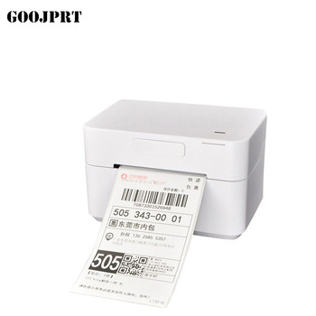 wholesale brand new Barcode label printers clothing label printer Support 20-80mm width printing Print speed is very fast