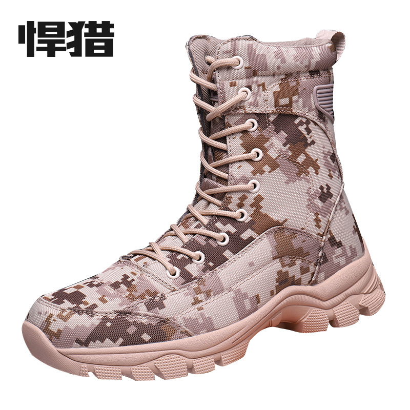 Hight-top Outdoor Boots Ultra-Fiber Men Outdoor Shoes A Large Amount Tactical Boots Combat Boots Outdoor Shoes