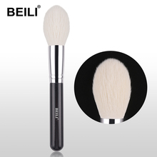 BEILI brochas de maquillaje de polvo grande, negro, realce Realmente suave, mango de brillo único, brochas y herramientas de belleza profesionales de fibra de lana