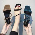 Big Size Shoes Flock...