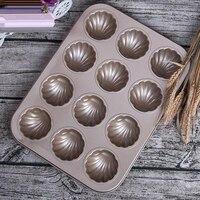 Carbon Stahl Kuchen Form Pan Nicht stick Backen Backformen Madeleine Pan Cookie Form (12 Tasse)  35 4x26 6x2 8 cm auf