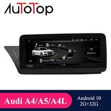 AUTOTOP 2din Android 10.0 Autoradioเครื่องเล่นมัลติมีเดียสำหรับรถยนต์A4 A5 S4 S5 2009 2016 GPS Navigation WiFiบลูทูธ 2G RAM 32G ROM
