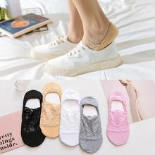 1 pairs hot sale fashion womens socks nylon sexy pattern female funny invisible pink lace