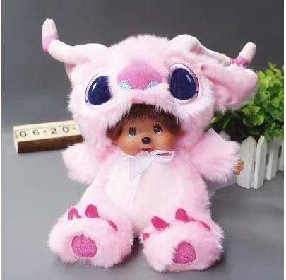 2020 New Arrival Super Cute 20cm Animal Plush Doll Toy For Children Birthday Gift