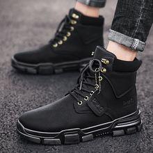 Ботильоны мужские кожаные повседневная Уличная обувь водонепроницаемые
