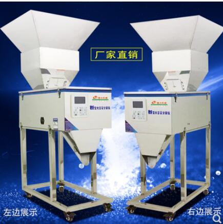 Les matériaux granulaires de poudre de machine de rayonnage de nourriture pesant la machine de remplissage de machine à emballer ont installé le Double vibrateur 10-3000g