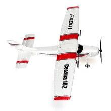 初心者リモートコントロールrcグライダー飛行機 150 メートルフライング泡epp 2.4 グラムコントローラFX801 セスナ 182 子供のおもちゃ