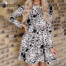 Мини платье женское Плиссированное с леопардовым принтом длинным
