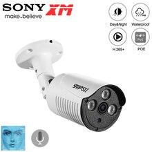 Trzy diody led Array wodoodporny Metal IP66 8MP,5MP,3MP,2MP Auido H.265 + wykrywanie twarzy ONVIF POE zabezpieczenia IP kamera monitoringu CCTV