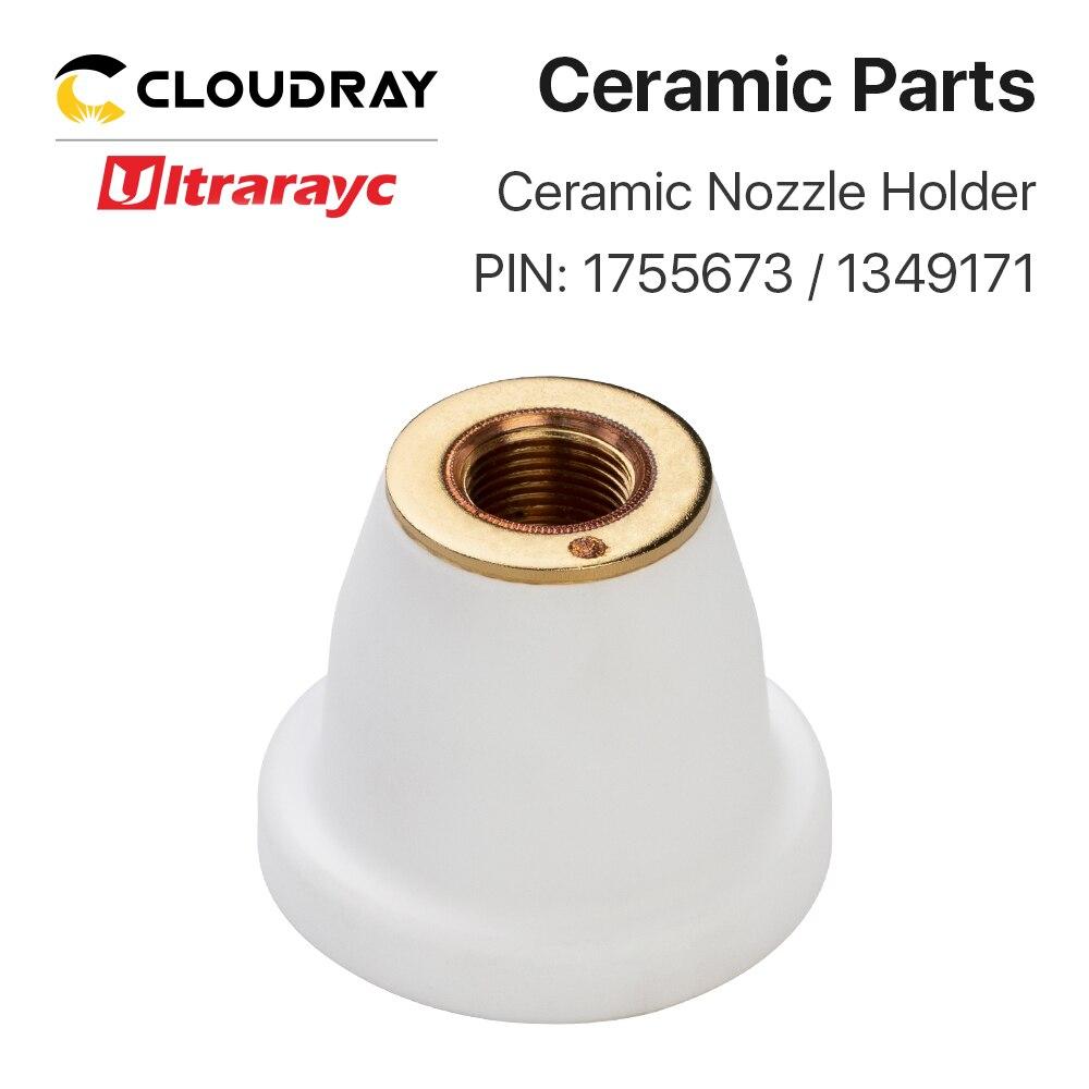 Ultrarayc Fiber Ceramic Part For Fiber Laser Cutting Head OEM PIN 1349171 1755673 Dia.41mm Height 33.5mm