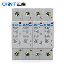 Peça quantidade de estoque NU6-II/f 40ka/460 v 4 p para o apartamento elétrico do sistema elétrico