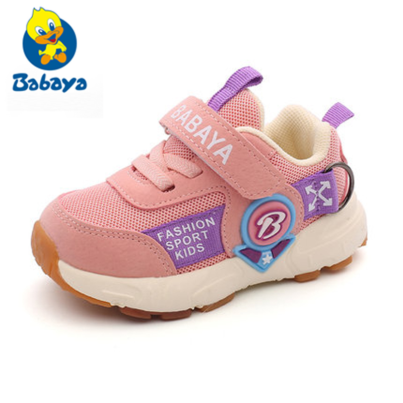 Toddler Shoes Soft-Sole Autumn Girl Boy And Spring Slip Female 0-1-2-3-Year-Old Children
