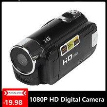 1080P HD Цифровая камера портативная Videocamcoder Videocam DV для домашнего использования дорожная видеокамера вращающийся на 270 градусов экран