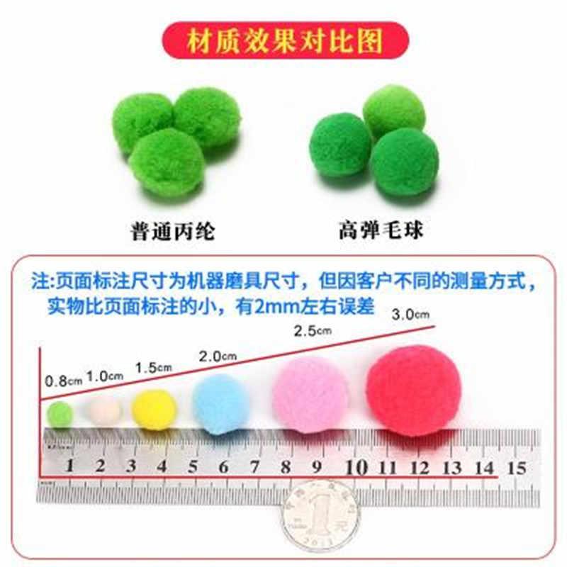 פלאפי רך Pompom קטיפה פום Poms כדור 8mm 10mm 15mm 20mm 25mm 30mm Pompones DIY בעבודת יד תפירת קרפט ילדים צעצוע חתונת דקור