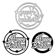 YaMinSanNiO Happy Birthday Letter Metal Cutting Dies Circle Frame Scrapbooking For Making Cards Decorative Embossing DIY Stencil