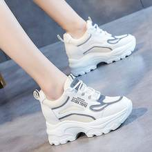 Elevator women's shoes 2020 new style increased thick bottom