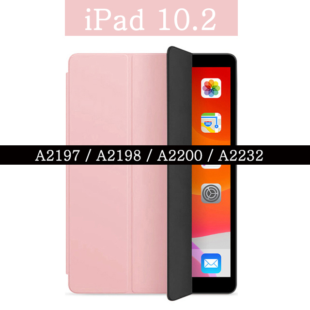 For iPad 10.2 White Magnetic Case for Apple iPad 7th 10 2 2019 A2197 A2198 A2200 A2232 WI FI PU