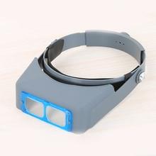 1.5x, 2.0x, 2.5x, 3.5x головка носить держатель лупы очки лупа Ремонт Третий ручной шлем увеличительное стекло очки