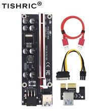 10 قطعة TISHRIC VER009S زائد الناهض بطاقة SATA 1X إلى 16X 6Pin USB 3.0 كابل PCIE PCI E PCI اكسبرس محول موسع التعدين التعدين
