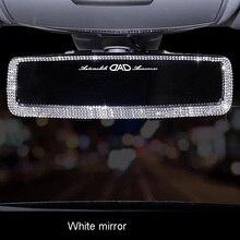 Стразы для салона автомобиля, зеркало заднего вида, декоративный Шарм, кристалл, бриллиантовый орнамент, крышка зеркала заднего вида, женские авто аксессуары