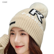 SUOGRY2019 New Winter Letter Pompom Hat Women Fashion Plain Warm Hats Knitted Hats Beanie Brand Female Denim Headdress
