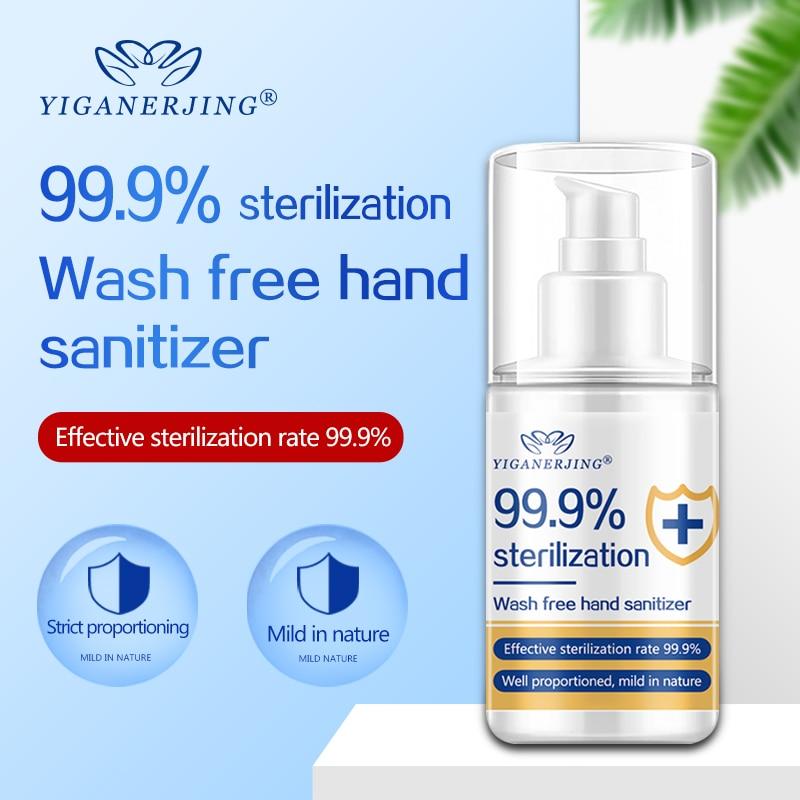 DHL 500PCS 100ml YIGANERJING Skin Disinfection Hand Soap Wash Free Hand Sanitize Antibacterial Sterilization Gel For Pandemic 1