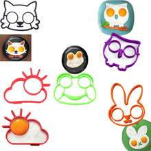 1pcs Silicone Smile Rabbit Breakfast Egg Molds Non-stick Egg Omelette Mold Pancake Rings Shape Cooking Tool Kitchen Accessories silicone egg molds pancake silicone egg ring maker mold non stick pancake cooking tool kitchen baking accessories