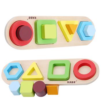 Drewniane bloczki kształty kolorów dopasowanie Montessori edukacyjne zabawki edukacyjne dla dzieci z autyzmem Juguetes Speelgoed Brinquedo tanie i dobre opinie CN (pochodzenie) no fire Europa certyfikat (CE) 2-4 lat 5-7 lat 8 ~ 13 Lat Zwierzęta i Natura Wooden Blocks Montessori Educational Toys